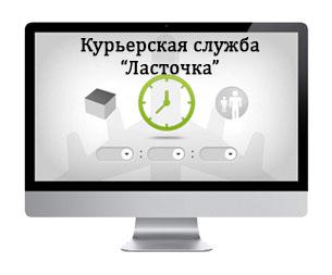 sistema_oformleniya_zayavki_onlain